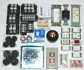 電気工事士技能試験の器具セット