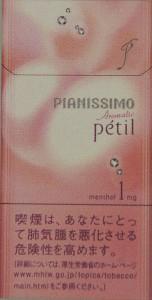 アロマティック・ペティル・メンソール