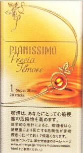 プレシア・ティモア・1