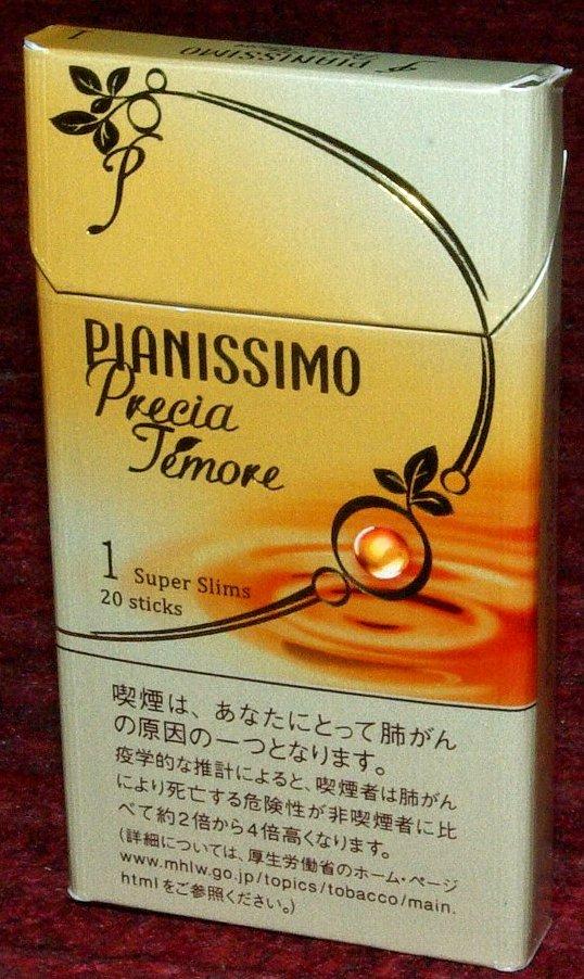 紅茶の香りのプレシア1mg