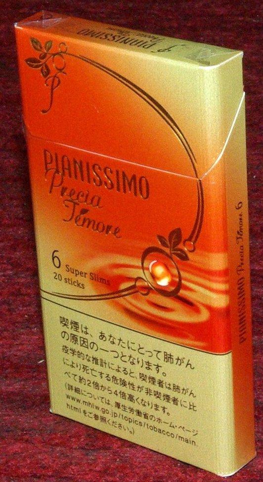紅茶の香りのプレシア6mg
