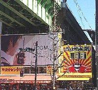 九州電気正面写真