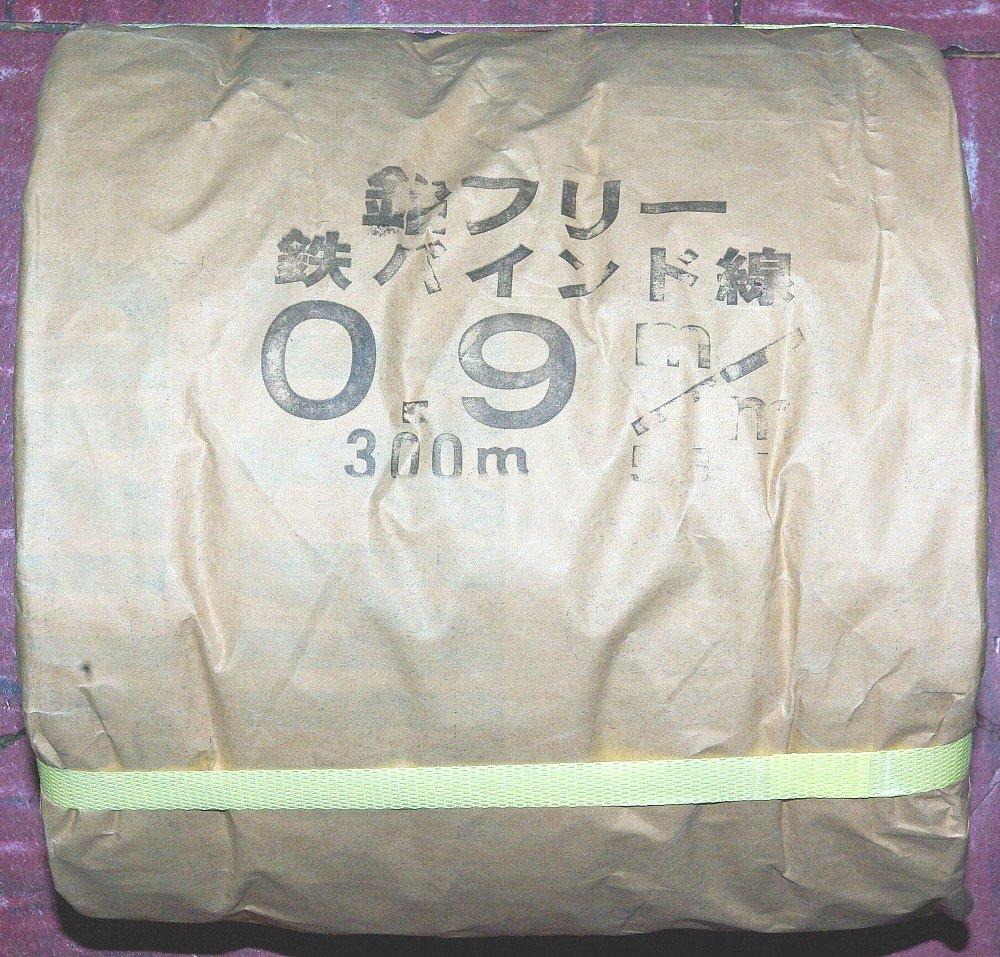 鉄バインド線 0.9mm