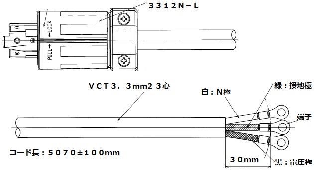 3312N-L5CS