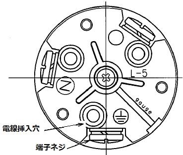 3312R接続部分