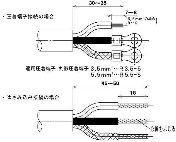 MH7173接続図
