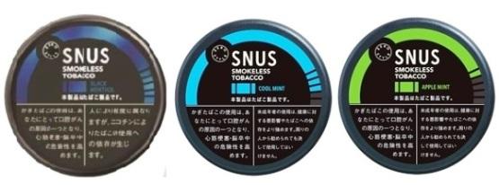 snus_6me